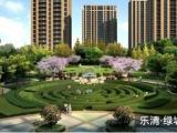 乐清绿城玫瑰园