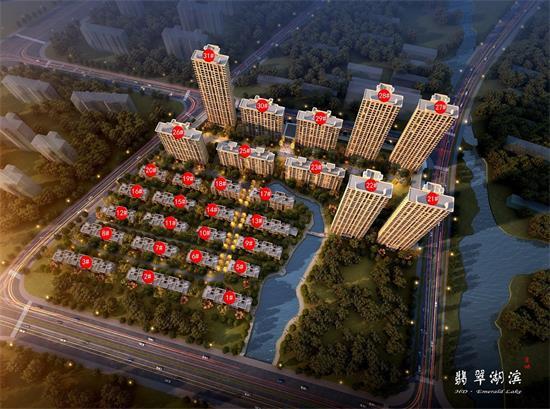 宏地翡翠湖滨项目八期发售住宅房源59套