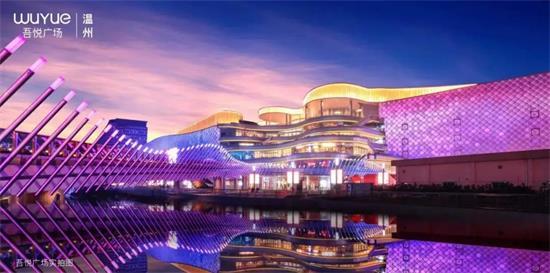瓯江口新会展中心北面规划近10万方的商业用地!